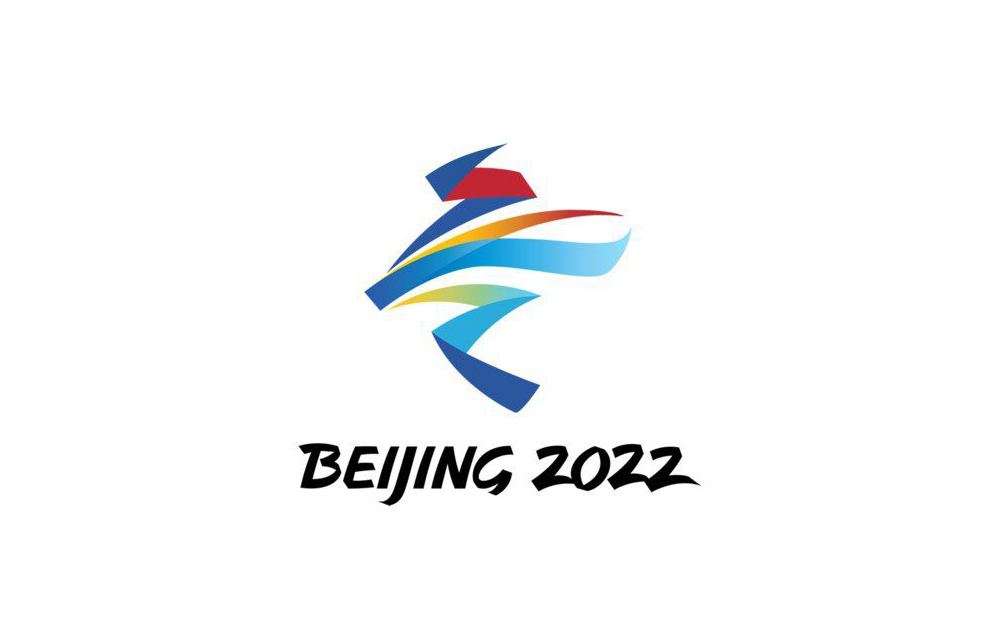 INVESTMENT BOOST FOR GB SNOWSPORT FOR BEIJING 2022